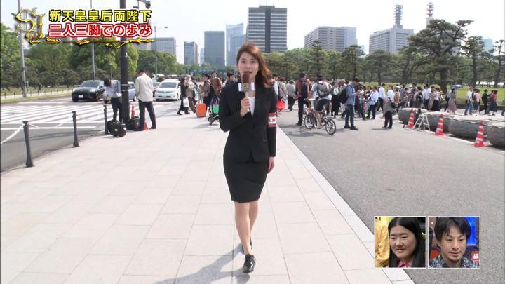 2019年05月05日山本里菜の画像03枚目