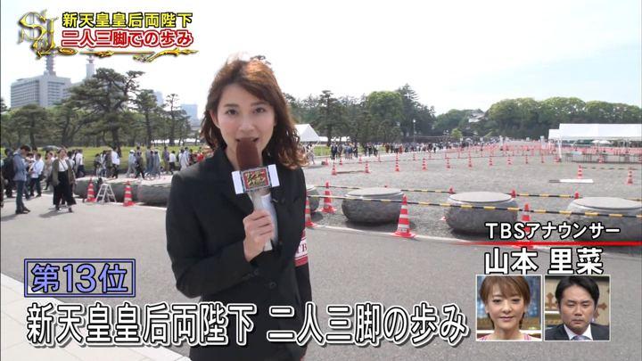 2019年05月05日山本里菜の画像05枚目