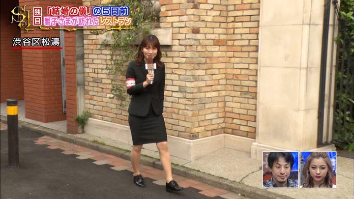 2019年05月05日山本里菜の画像12枚目