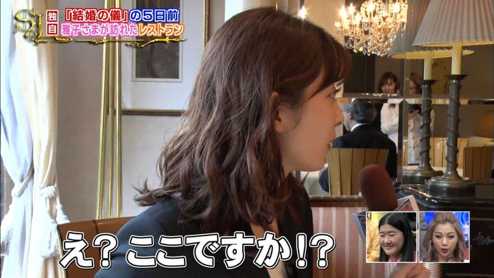 2019年05月05日山本里菜の画像14枚目