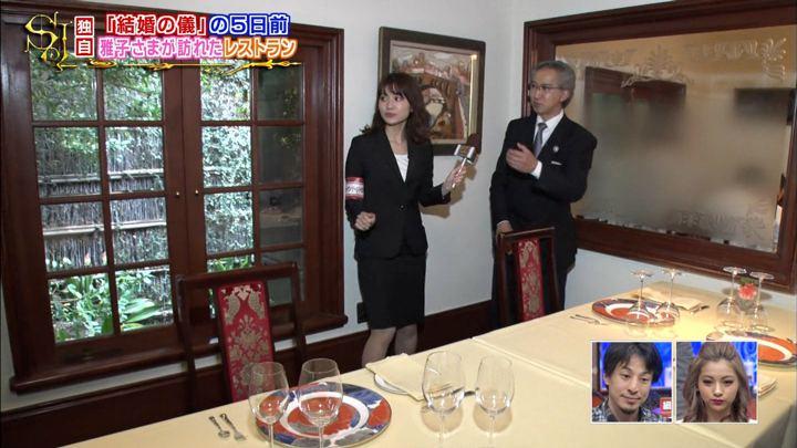 2019年05月05日山本里菜の画像15枚目