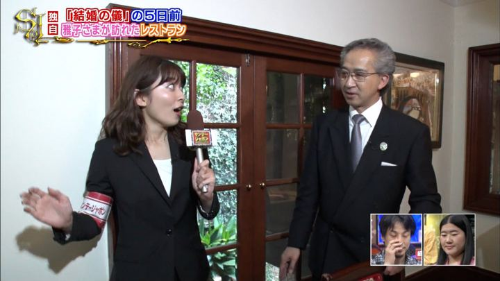 2019年05月05日山本里菜の画像16枚目