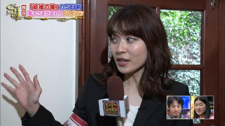 2019年05月05日山本里菜の画像17枚目