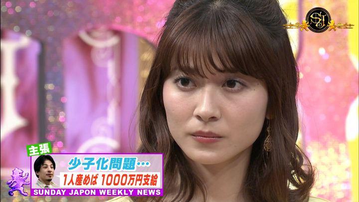 2019年05月05日山本里菜の画像19枚目