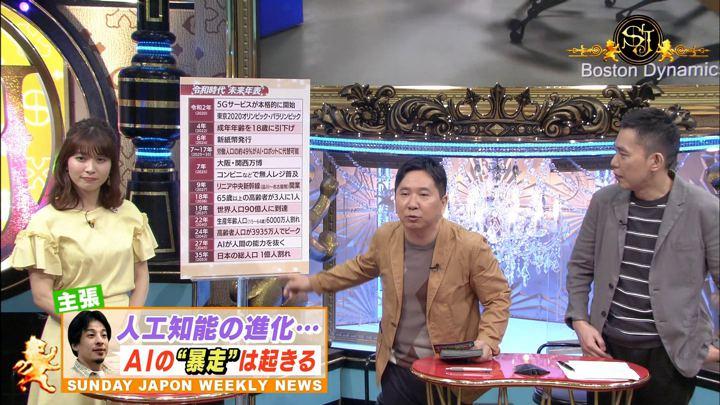 2019年05月05日山本里菜の画像20枚目