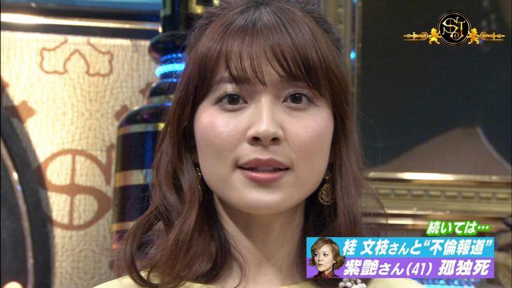 2019年05月05日山本里菜の画像21枚目