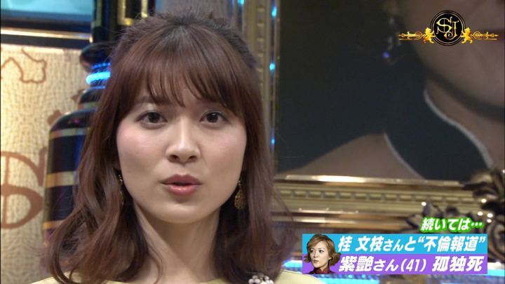 2019年05月05日山本里菜の画像22枚目