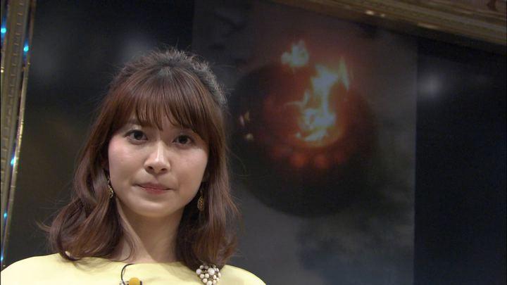 2019年05月05日山本里菜の画像25枚目