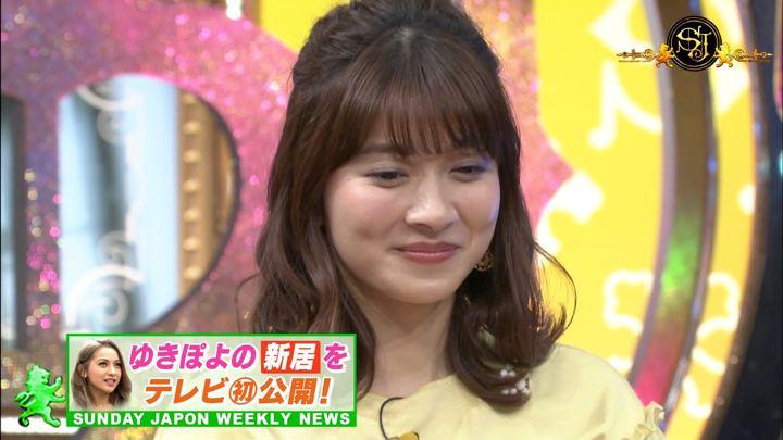 2019年05月05日山本里菜の画像26枚目
