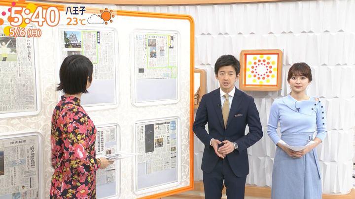 2019年05月06日山本里菜の画像03枚目