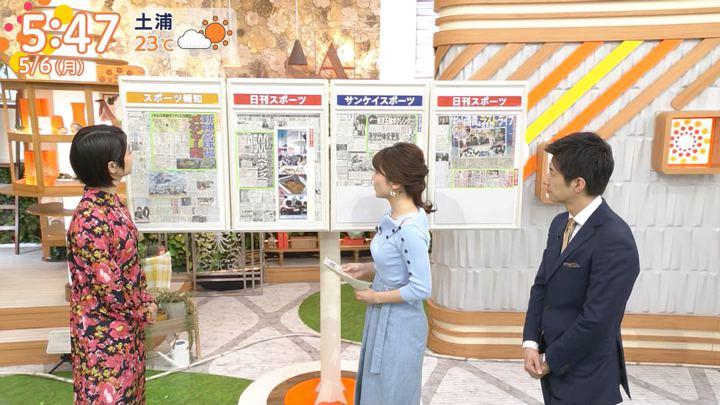 2019年05月06日山本里菜の画像06枚目