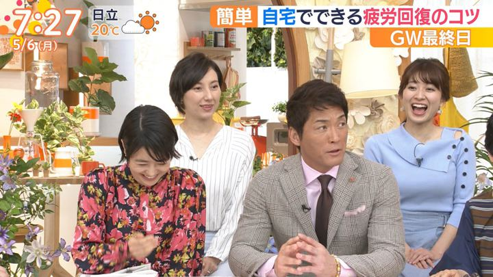 2019年05月06日山本里菜の画像12枚目