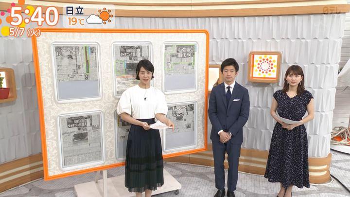 2019年05月07日山本里菜の画像03枚目