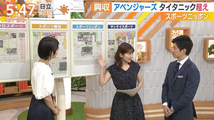 2019年05月07日山本里菜の画像05枚目