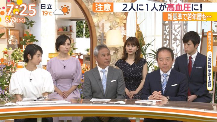 2019年05月07日山本里菜の画像10枚目