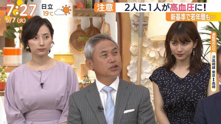 2019年05月07日山本里菜の画像11枚目