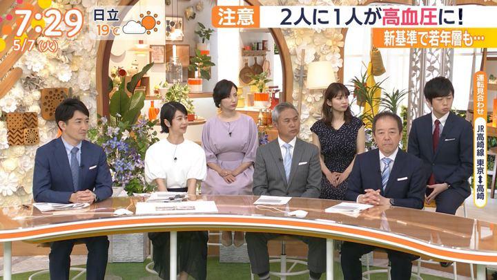 2019年05月07日山本里菜の画像12枚目
