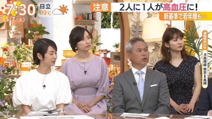 2019年05月07日山本里菜の画像13枚目