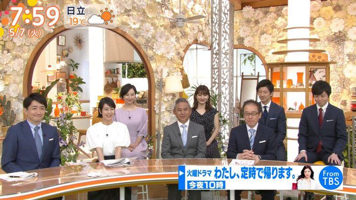 2019年05月07日山本里菜の画像15枚目