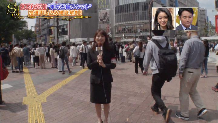 2019年05月12日山本里菜の画像01枚目