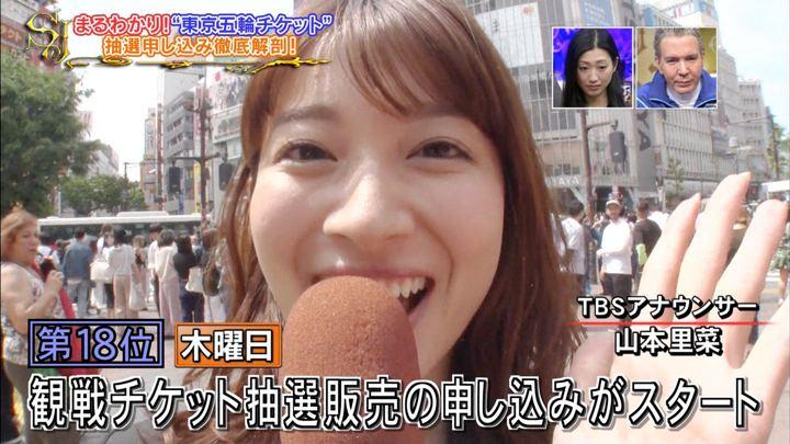 2019年05月12日山本里菜の画像03枚目