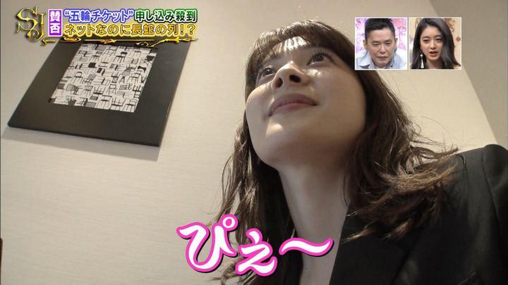 2019年05月12日山本里菜の画像09枚目