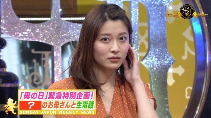 2019年05月12日山本里菜の画像24枚目