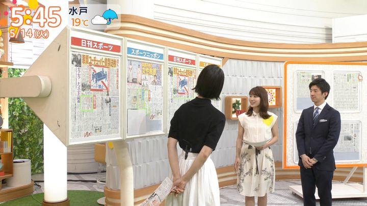 2019年05月14日山本里菜の画像03枚目