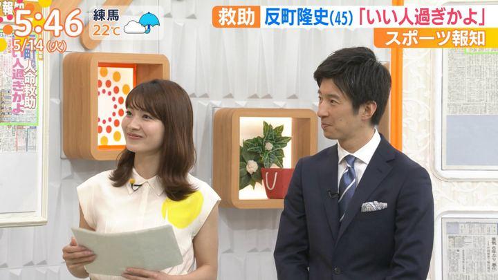 2019年05月14日山本里菜の画像04枚目