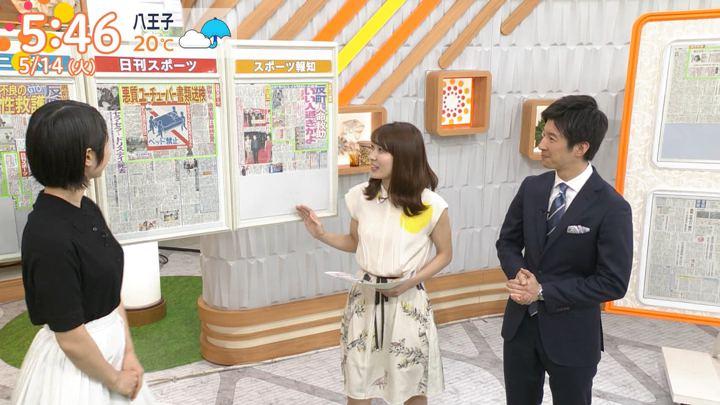 2019年05月14日山本里菜の画像05枚目