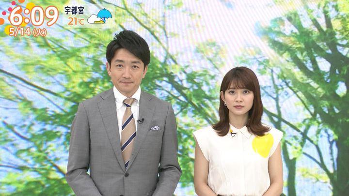 2019年05月14日山本里菜の画像09枚目