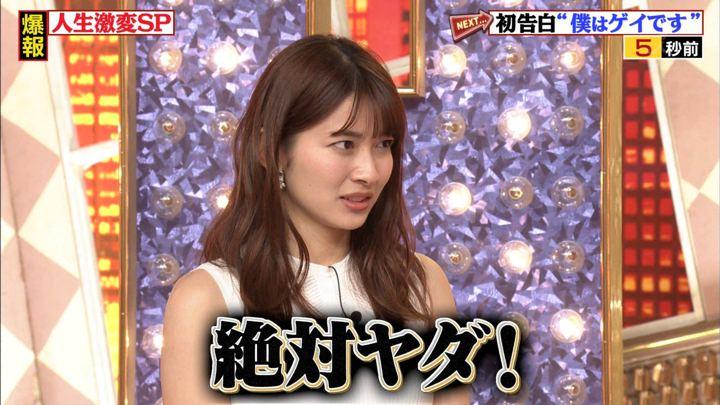 2019年05月17日山本里菜の画像04枚目