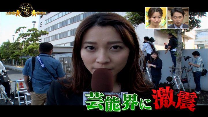 2019年05月26日山本里菜の画像01枚目