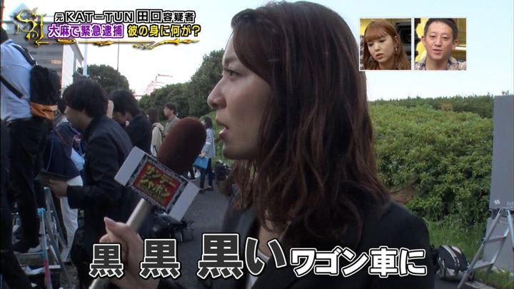2019年05月26日山本里菜の画像03枚目