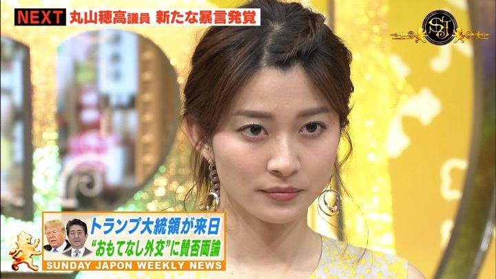 2019年05月26日山本里菜の画像09枚目