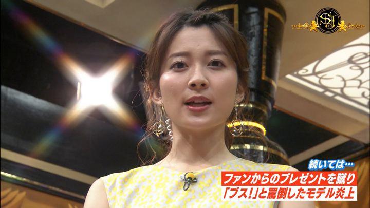 2019年05月26日山本里菜の画像19枚目