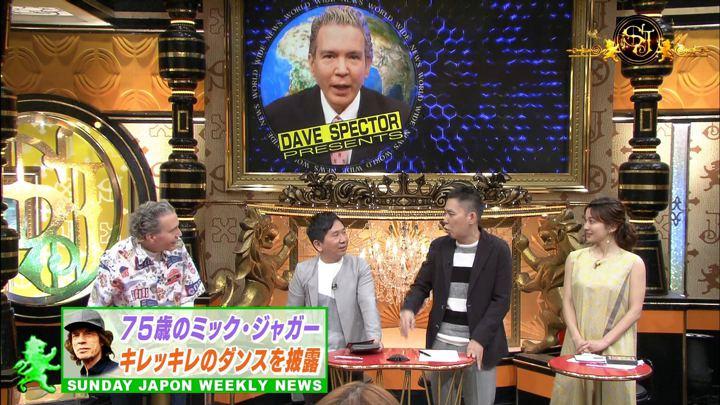 2019年05月26日山本里菜の画像26枚目
