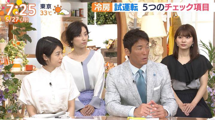 2019年05月27日山本里菜の画像14枚目