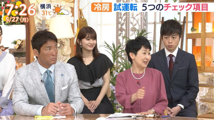 2019年05月27日山本里菜の画像15枚目