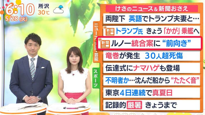 2019年05月28日山本里菜の画像13枚目