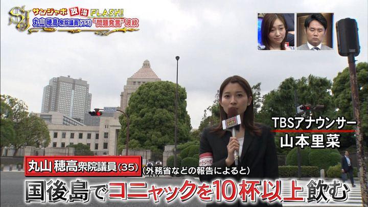 2019年06月02日山本里菜の画像08枚目