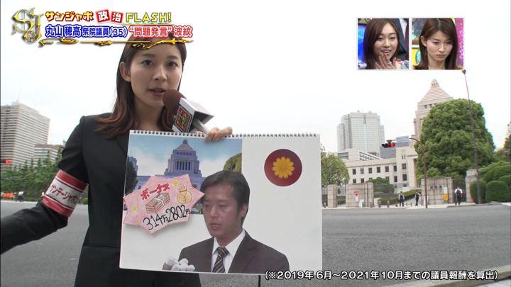 2019年06月02日山本里菜の画像09枚目