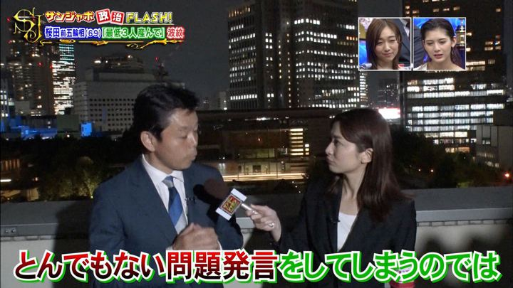 2019年06月02日山本里菜の画像10枚目