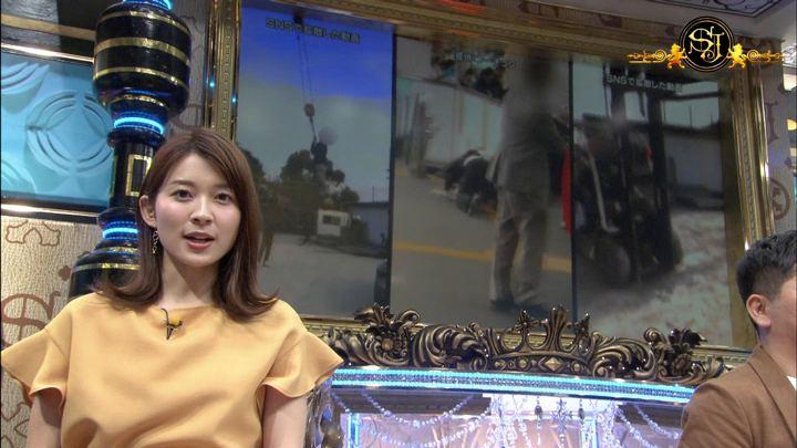 2019年06月02日山本里菜の画像13枚目