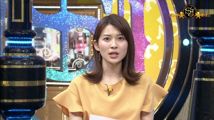 2019年06月02日山本里菜の画像14枚目