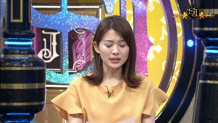 2019年06月02日山本里菜の画像15枚目
