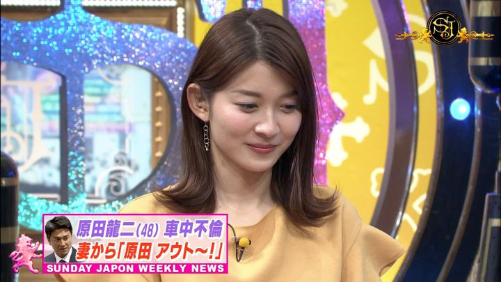 2019年06月02日山本里菜の画像22枚目