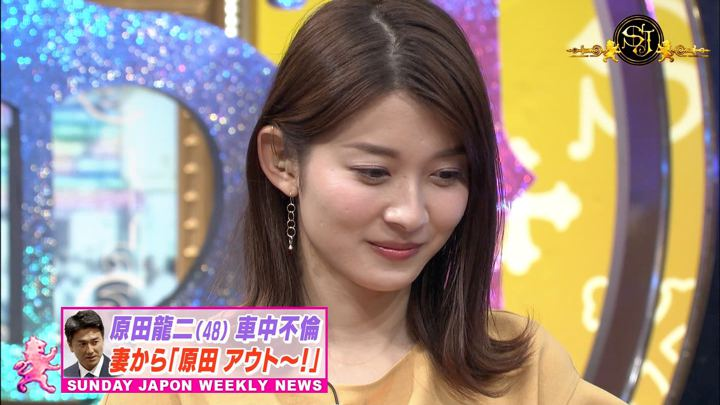 2019年06月02日山本里菜の画像23枚目