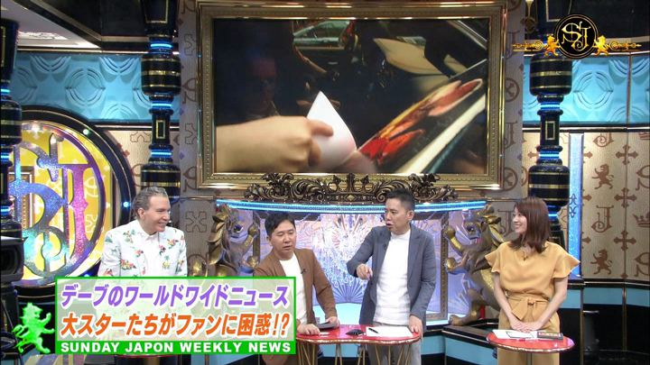 2019年06月02日山本里菜の画像25枚目