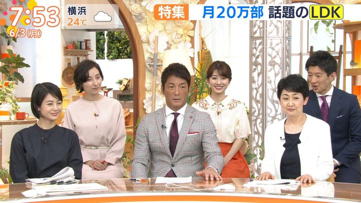 2019年06月03日山本里菜の画像12枚目